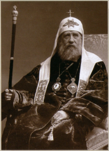 St. Tikhon of Moscow, holding a komboskini in his left hand. The right hand is often left free to make the sign of the Cross.