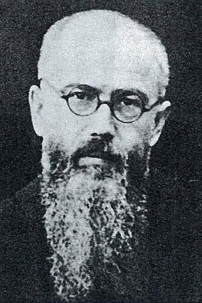 ST MAXIMILLIAN KOLBE,MARTYR,HOLOCAUST PD
