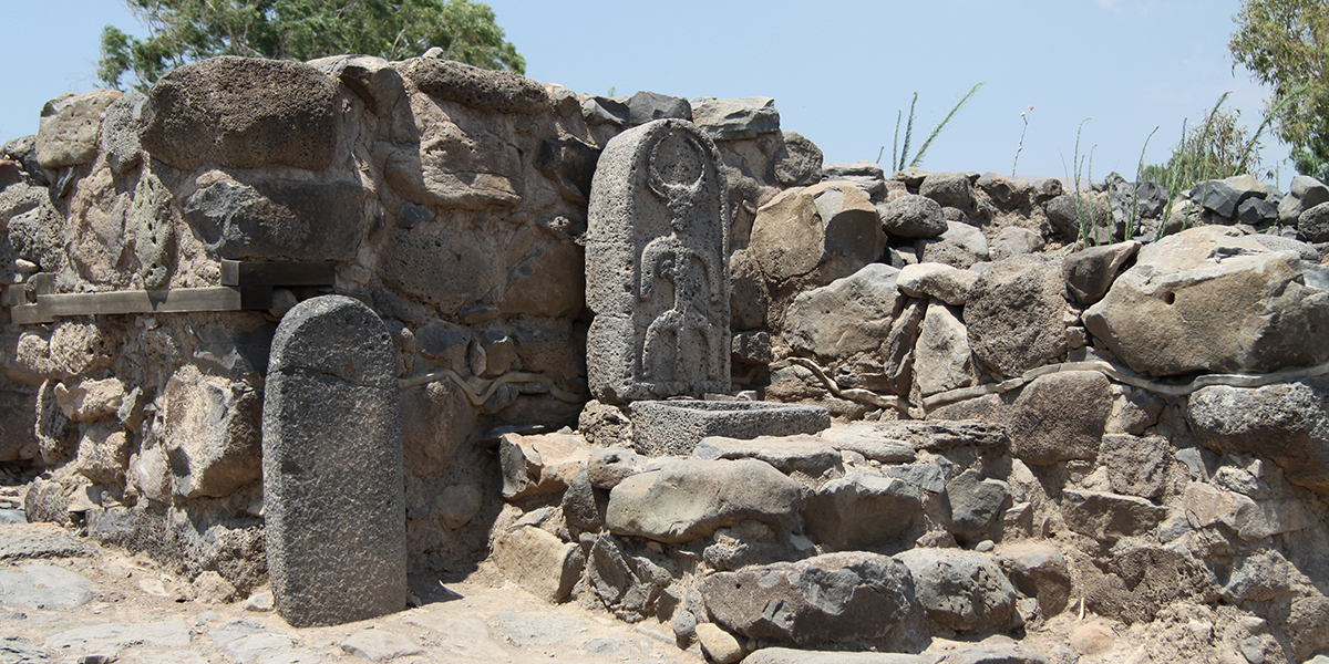 Archaeologists uncover a gate from the time of King David